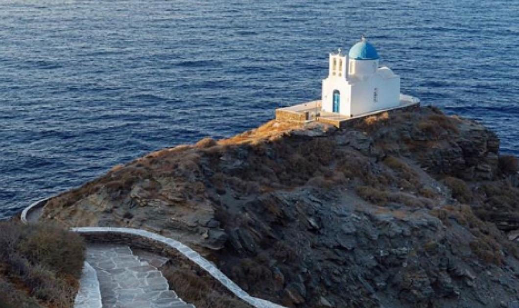Good news: Έτοιμη η Σίφνος να υποδεχτεί τους επισκέπτες της - Το νησί του Τσελεμεντέ έχει τη «συνταγή επανεκκίνησης» (βίντεο) - Κυρίως Φωτογραφία - Gallery - Video