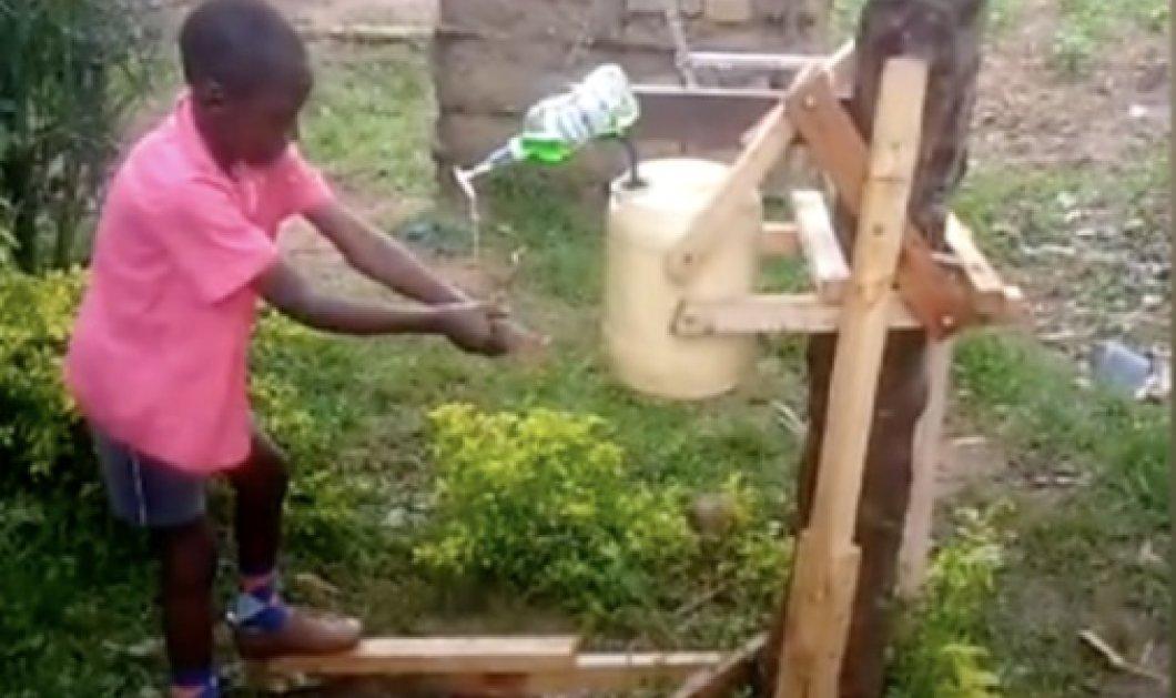 9χρονο αγόρι από την Κένυα έφτιαξε ειδικό μηχάνημα πλυσίματος χεριών κατά του κορωνοϊού & βραβεύτηκε (βίντεο) - Κυρίως Φωτογραφία - Gallery - Video