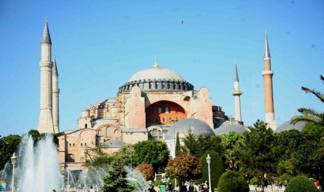 Αγία Σοφία – Σε 17' το ανώτατο δικαστήριο της Τουρκίας ζήτησε από τον Ερντογάν να αποφασίσει με προεδρικό διάταγμα  - Κυρίως Φωτογραφία - Gallery - Video