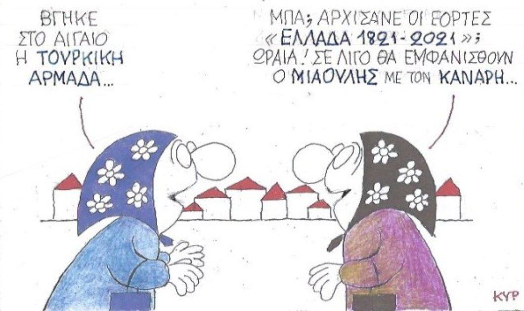 Ο ΚΥΡ σχολιάζει τα ελληνοτουρκικά ''επαναφέροντας'' τον Μιαούλη & τον Κανάρη - Κυρίως Φωτογραφία - Gallery - Video
