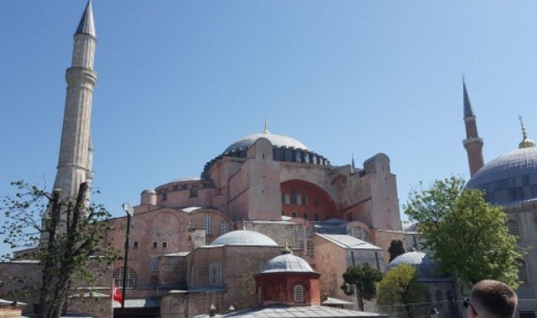 Παγκόσμια κατακραυγή για την απόφαση Ερντογάν να μετατρέψει σε τζαμί την Αγιά Σοφιά – Όλες οι αντιδράσεις  - Κυρίως Φωτογραφία - Gallery - Video