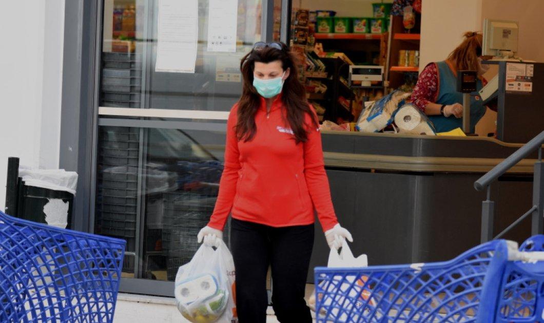Υποχρεωτική από σήμερα η μάσκα στα σούπερ μάρκετ για καταναλωτές & εργαζόμενους – Τι ισχύει για τα πρόστιμα  - Κυρίως Φωτογραφία - Gallery - Video