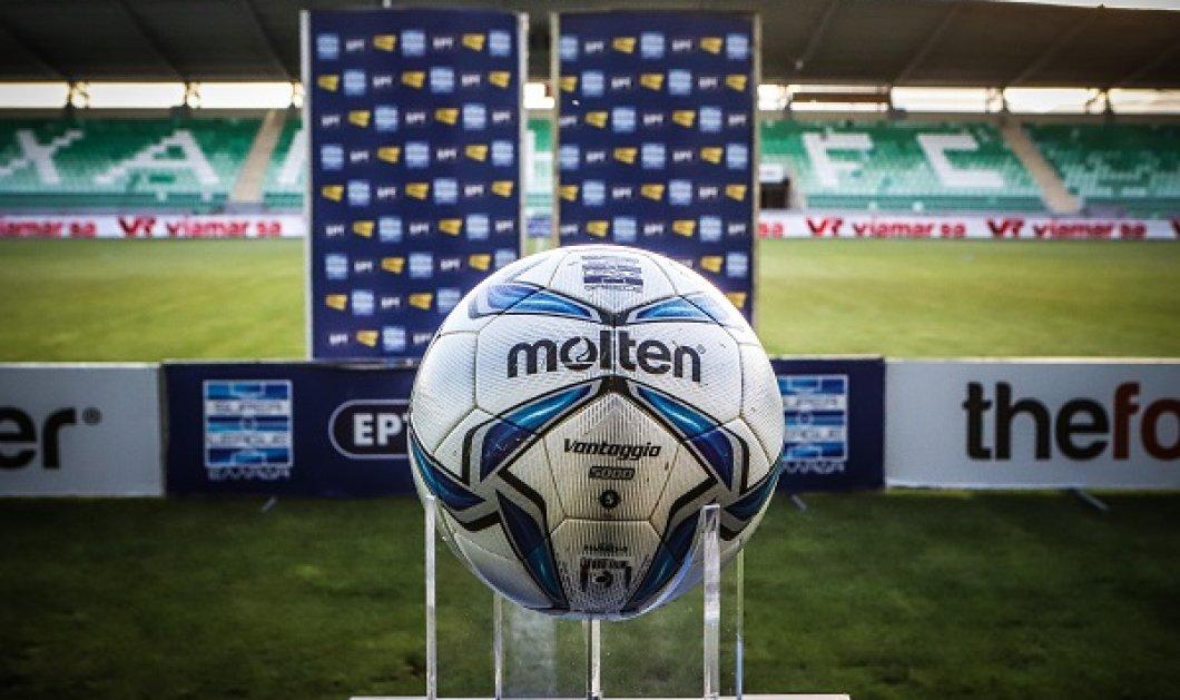 Συναγερμός και στην Ξάνθη: Ποδοσφαιριστής βρέθηκε θετικός στον κορωνοϊό - Αναβλήθηκε ο αγώνας με τη Λαμία - Κυρίως Φωτογραφία - Gallery - Video