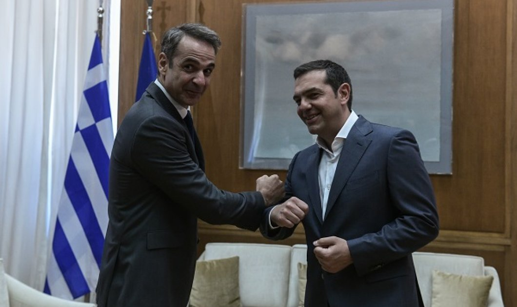 Αγκωνιές & χαμόγελα Μητσοτάκη - Τσίπρα: Οι συναντήσεις του Πρωθυπουργού με τους πολιτικούς αρχηγούς για τα ελληνοτουρκικά (φωτό - βίντεο) - Κυρίως Φωτογραφία - Gallery - Video