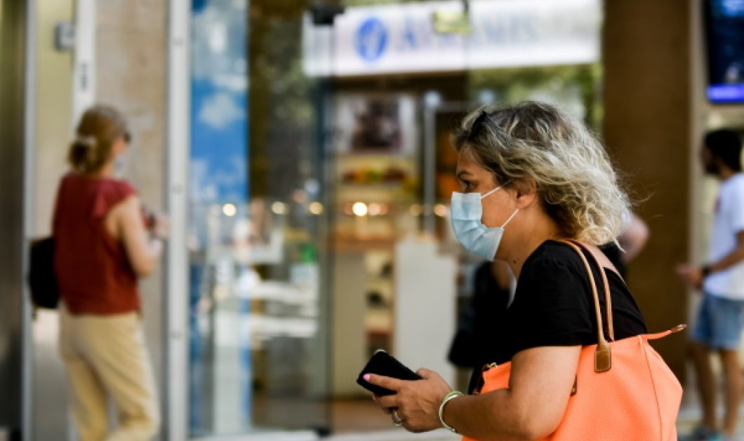 Κορωνοϊός: Πού είναι υποχρεωτική η μάσκα από σήμερα & τα πρόστιμα - Αναλυτικά οι χώροι (φωτό) - Κυρίως Φωτογραφία - Gallery - Video