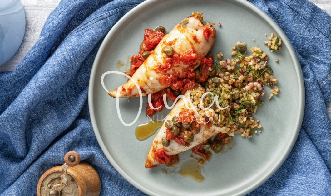 Πρωτότυπη & πεντανόστιμη συνταγή από την Ντίνα Νικολάου - Καλαμάρια γεμιστά με πλιγούρι & ελιές - Κυρίως Φωτογραφία - Gallery - Video