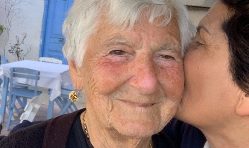 Αυτή είναι η κυρία Μαρία, ζει στο Καστελλόριζο! Ετών 91 - Απαγγέλει ποιήμα στον φακό της Άλκηστης Πρωτοψάλτη - Απίθανη στιγμή - Κυρίως Φωτογραφία - Gallery - Video