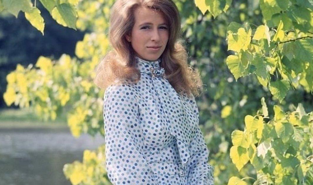 Vintage pics: Τα πιο ωραία ensemble της πριγκίπισσας Anne, μοναχοκόρης της βασίλισσας Ελισάβετ - 60s &70s (φωτό) - Κυρίως Φωτογραφία - Gallery - Video