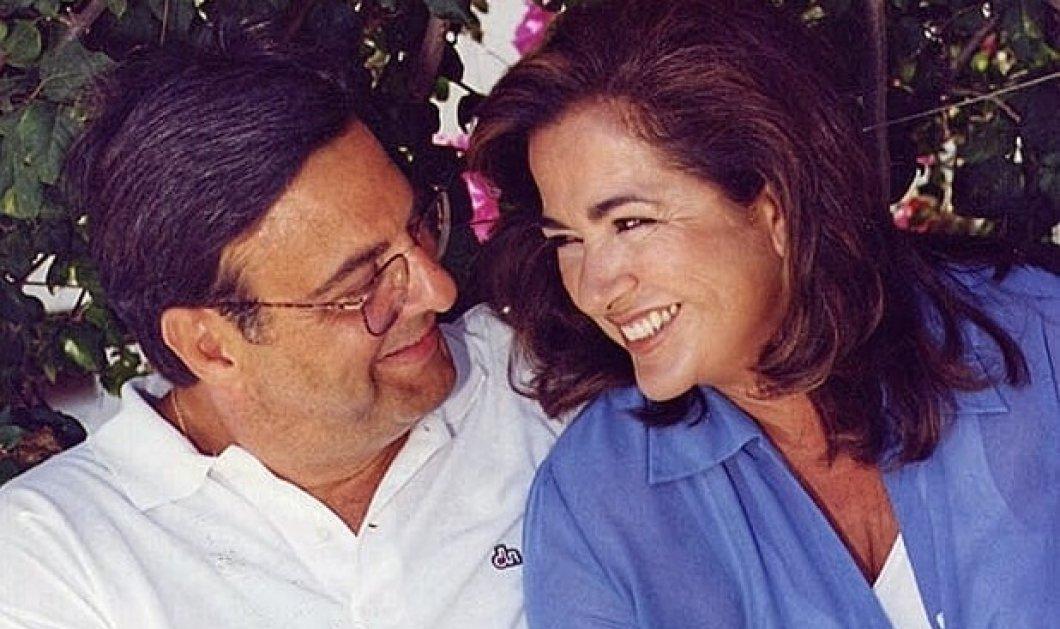 22 χρόνια μαζί με τα πάνω & τα κάτω μας! Η Ντόρα Μπακογιάννη γιορτάζει την επέτειο του γάμου της με τον Ισίδωρο Κούβελο (φωτό) - Κυρίως Φωτογραφία - Gallery - Video
