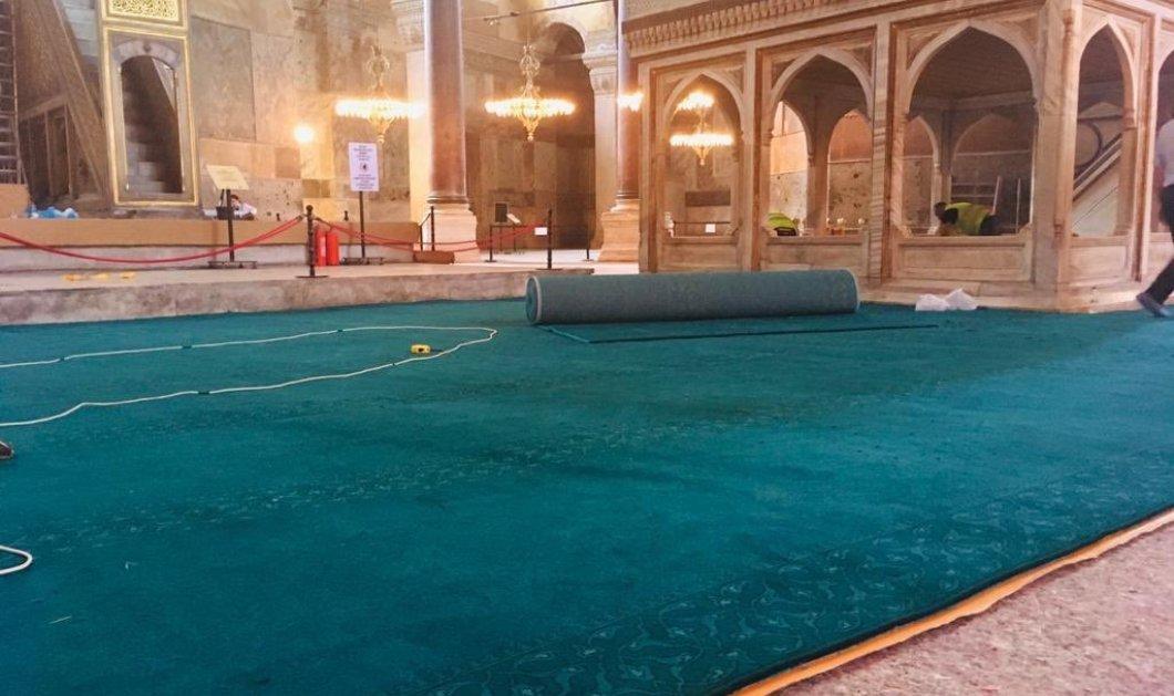 Βεραμάν παχιά χαλιά έστρωσαν στην Αγιά Σοφιά για την πρώτη προσευχή - Με κουρτίνες θα καλύπτουν τα ψηφιδωτά (φωτό)  - Κυρίως Φωτογραφία - Gallery - Video