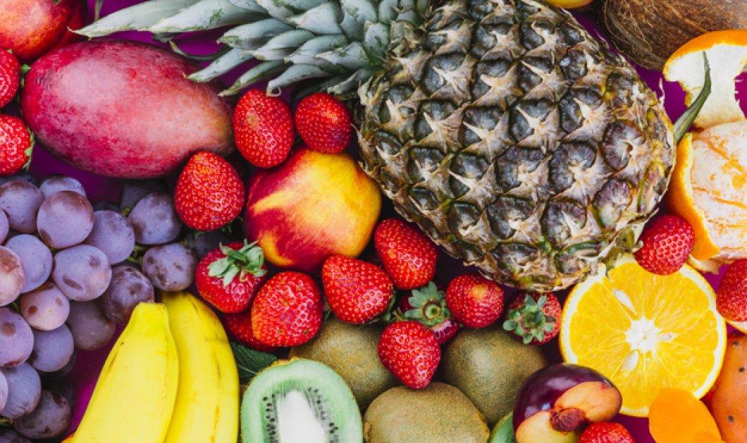 Διατηρείστε το δέρμα σας υγιές και νεανικό με αυτά τα 5 φρούτα! - Κυρίως Φωτογραφία - Gallery - Video