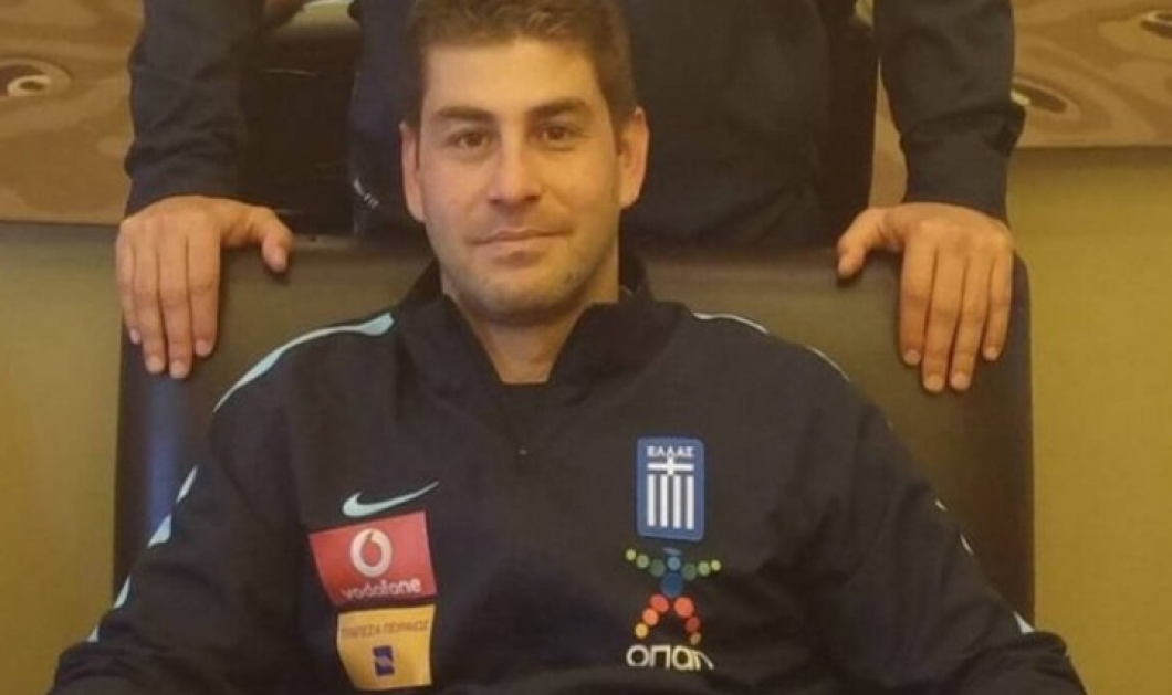 Πένθος στο ελληνικό ποδόσφαιρο: Έφυγε στα 42 του ο Σταμάτης Αντωνίου, αναλυτής της Εθνικής από ανεύρυσμα - Κυρίως Φωτογραφία - Gallery - Video