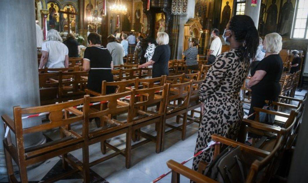 Ήμαρτον! Ο ιερέας διέκοψε την λειτουργία για να πει στην πιστή που φορούσε μάσκα: Δεν θέλω καρναβάλια εδώ   - Κυρίως Φωτογραφία - Gallery - Video