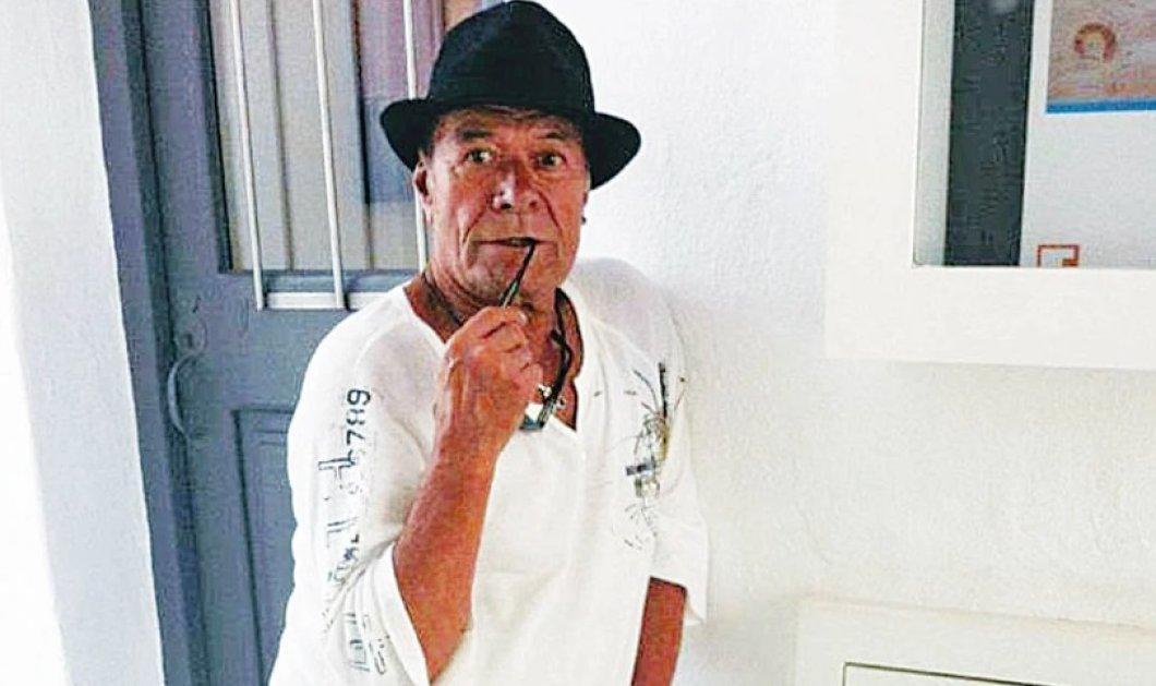 Αντίο στον θρυλικό μπάρμαν Γιάννη Κλεισούρα, απο τις πιο γνωστές φιγούρες της Μυκόνου (φωτό) - Κυρίως Φωτογραφία - Gallery - Video