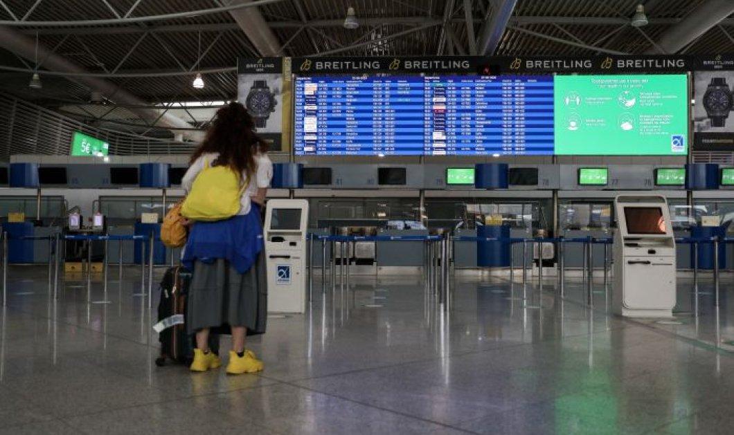 Από 15 Ιουλίου η Ελλάδα ανοίγει τα σύνορά της στη Μεγάλη Βρετανία - Υποδέχεται τους Άγγλους fans της - Κυρίως Φωτογραφία - Gallery - Video
