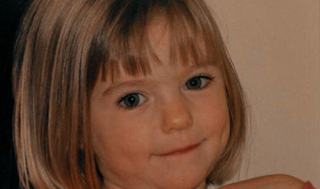 Εξαφάνιση Μαντλίν: 8.000 αντικείμενα που ανήκαν σε παιδιά βρέθηκαν στον κήπο του Γερμανού βασικού υπόπτου για τη δολοφονία της (φωτό - βίντεο) - Κυρίως Φωτογραφία - Gallery - Video