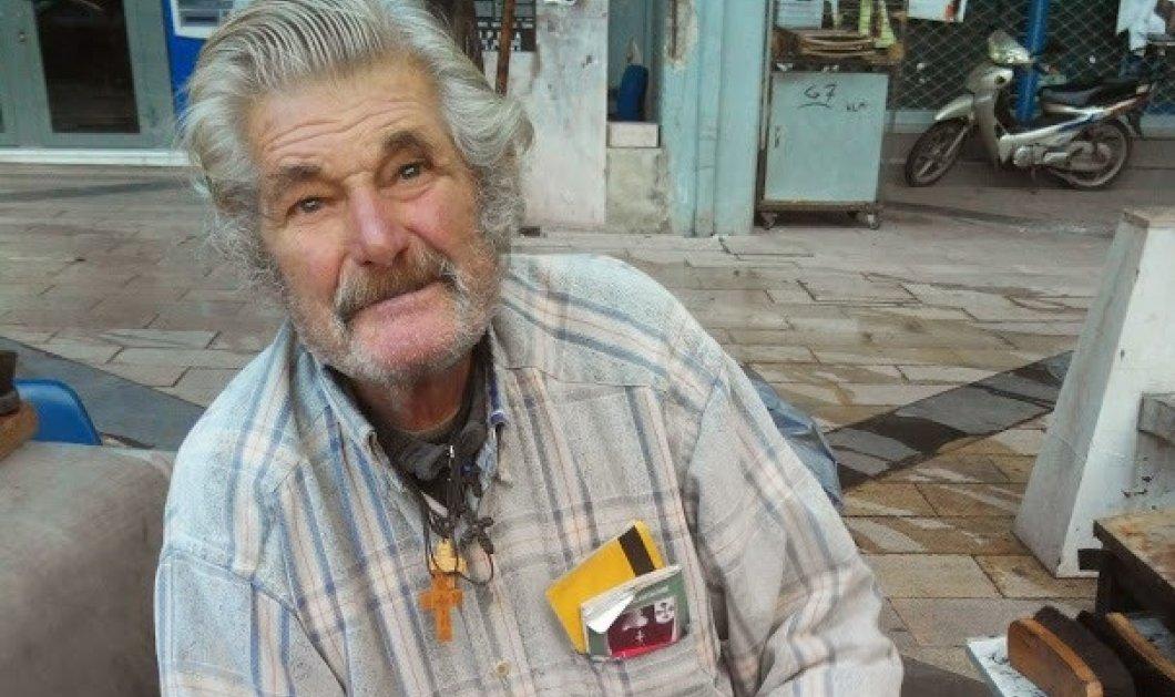 Story of the day: Ο τελευταίος λούστρος της Πάτρας έγινε πορτραίτο στο BBC - Το αφιέρωμα στον κυρ Ηλία που δούλεψε 60 χρόνια - Κυρίως Φωτογραφία - Gallery - Video