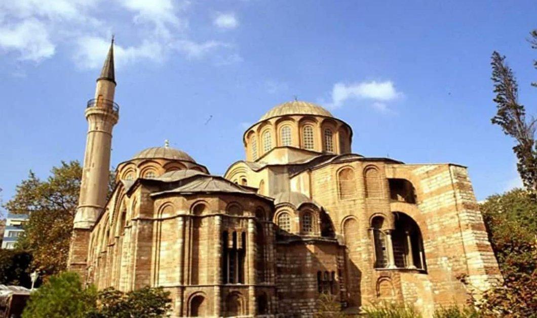Ερντογάν - Κωνσταντινούπολη: Σε τζαμί μετατρέπει την ιστορική Μονή της Χώρας με ωραιότερα βυζαντινά και από την Αγιά Σοφιά (φωτό & βίντεο) - Κυρίως Φωτογραφία - Gallery - Video