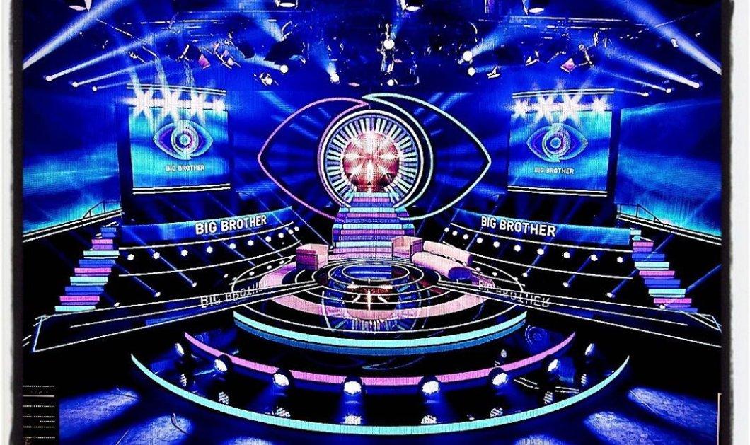 Big Brother: Σάρωσε η πρεμιέρα - Δείτε τι ποσοστό συγκέντρωσε (βίντεο) - Κυρίως Φωτογραφία - Gallery - Video