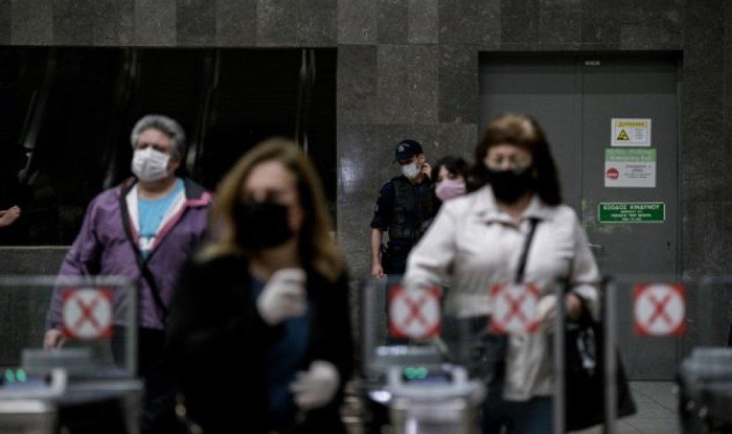 Το Αριστοτέλειο Πανεπιστήμιο προτείνει συγκεκριμένη σειρά μέτρων αλλιώς: 700 κρούσματα κάθε ημέρα, μάσκες, τηλεργασία στο Δημόσιο, τοπικό lockdown (Φωτό) - Κυρίως Φωτογραφία - Gallery - Video
