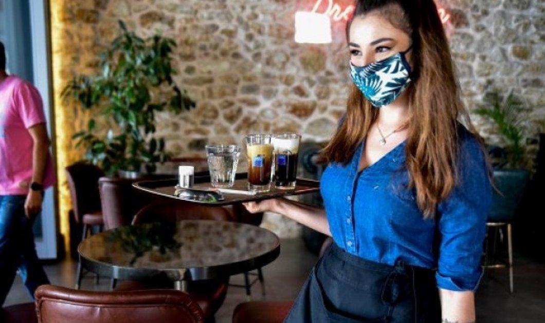 Κορωνοϊός – Νέα μέτρα: Ποια νησιά & ποιες πόλεις κλείνουν από σήμερα το βράδυ τα μπαρ αλλά & τα εστιατόρια (Φωτό & Βίντεο) - Κυρίως Φωτογραφία - Gallery - Video
