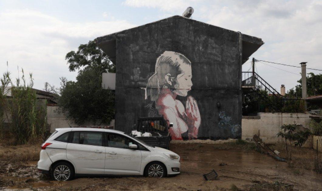 Εύβοια πλημμύρες: Κομμωτές από τα Τρίκαλα ήταν οι νιόπαντροι Γιάννης & Πόπη που βρήκαν τραγικό θάνατο από τα ορμητικά νερά (Φωτό)  - Κυρίως Φωτογραφία - Gallery - Video