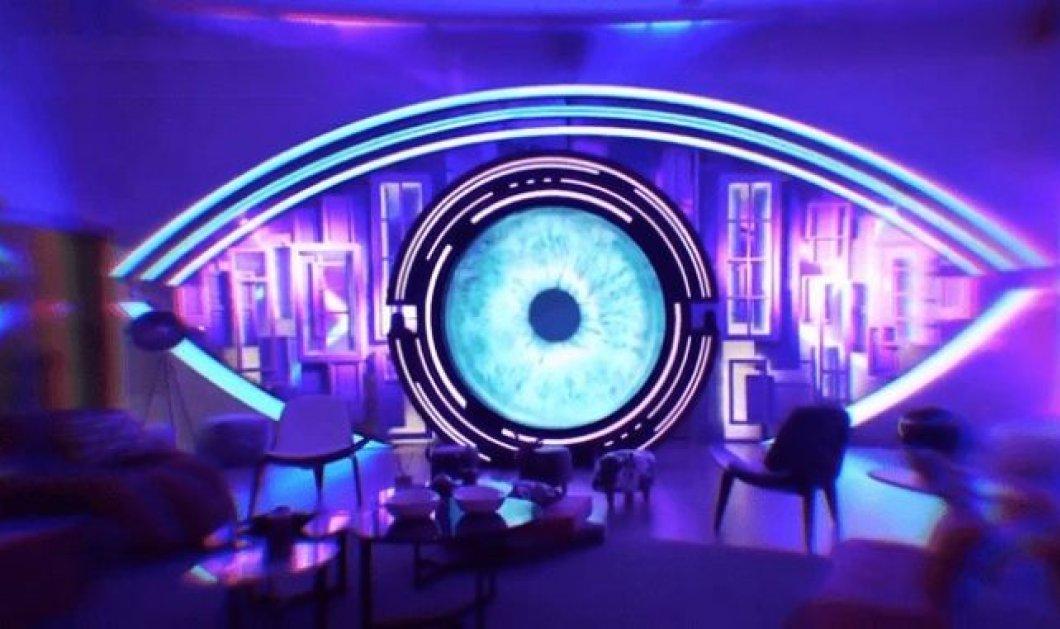 Big Brother: Η μεγάλη πρεμιέρα το Σάββατο 29/8 στις 9 - Ακουστέ για πρώτη φορά τη φωνή του «Μεγάλου Αδερφού» (Φωτό & Βίντεο)  - Κυρίως Φωτογραφία - Gallery - Video