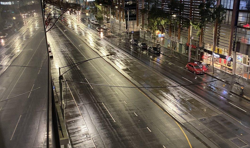 Αυστραλία: Ακόμη πιο αυστηρό lockdown στη Βικτόρια – Κλείνει μεγάλα τμήματα της οικονομίας λόγω της έξαρσης των κρουσμάτων (Φωτό) - Κυρίως Φωτογραφία - Gallery - Video