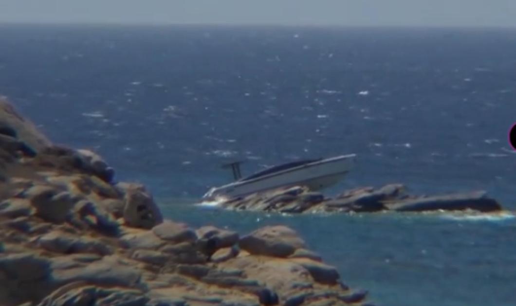 Μύκονος: Σκάφος Αιγύπτιου μεγιστάνα «καρφώθηκε» σε βράχια - Δείτε το βίντεο - Κυρίως Φωτογραφία - Gallery - Video