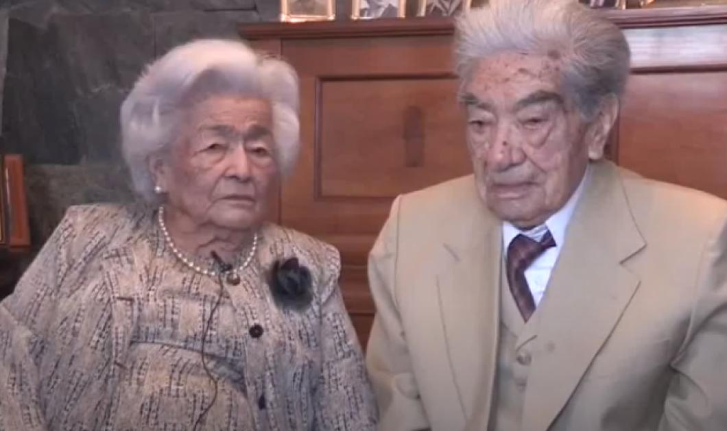Story of the day: Κλεφτήκαν & παντρευτήκαν το 1941 - Παραμένουν μαζί εκείνος 110 εκείνη 104 ετών! (φωτό & βίντεο) - Κυρίως Φωτογραφία - Gallery - Video