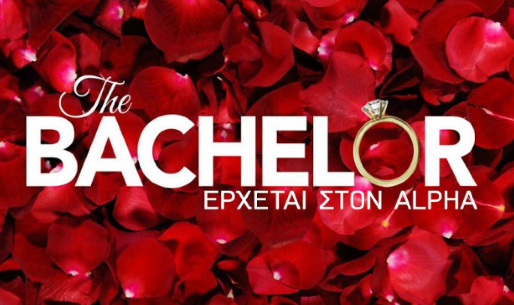 The Bachelor: Ξεκίνησαν τα γυρίσματα του show που προβάλλεται με επιτυχία σε 31 χώρες - Πρεμιέρα τον Σεπτέμβρη (βίντεο)  - Κυρίως Φωτογραφία - Gallery - Video