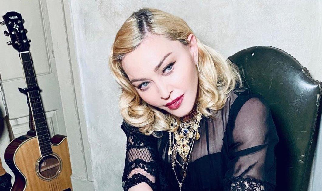 Η Μαντόνα & εγώ έχουμε γενέθλια! Ας γιορτάσουμε σήμερα τη μεγάλη σταρ της ποπ με αφιέρωμα στις μεγαλύτερες επιτυχίες της (βίντεο) - Κυρίως Φωτογραφία - Gallery - Video