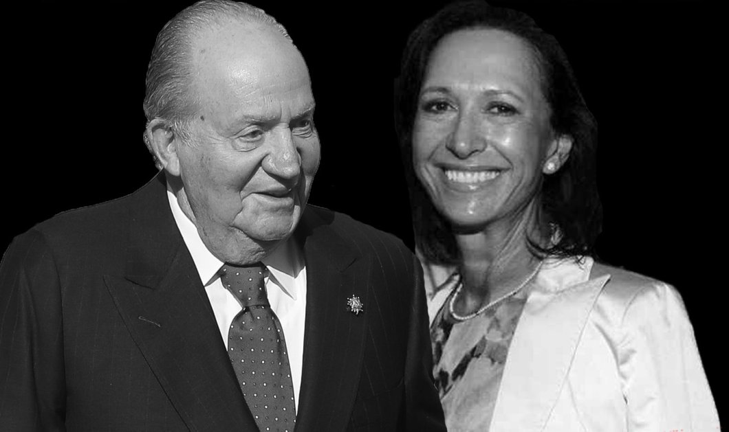 Marta Gayá: Η ερωμένη του Χουάν Κάρλος που έμεινε στη σκιά περιμένοντας να γεράσει μαζί του, τον ακολούθησε στην «εξορία» (φωτό) - Κυρίως Φωτογραφία - Gallery - Video
