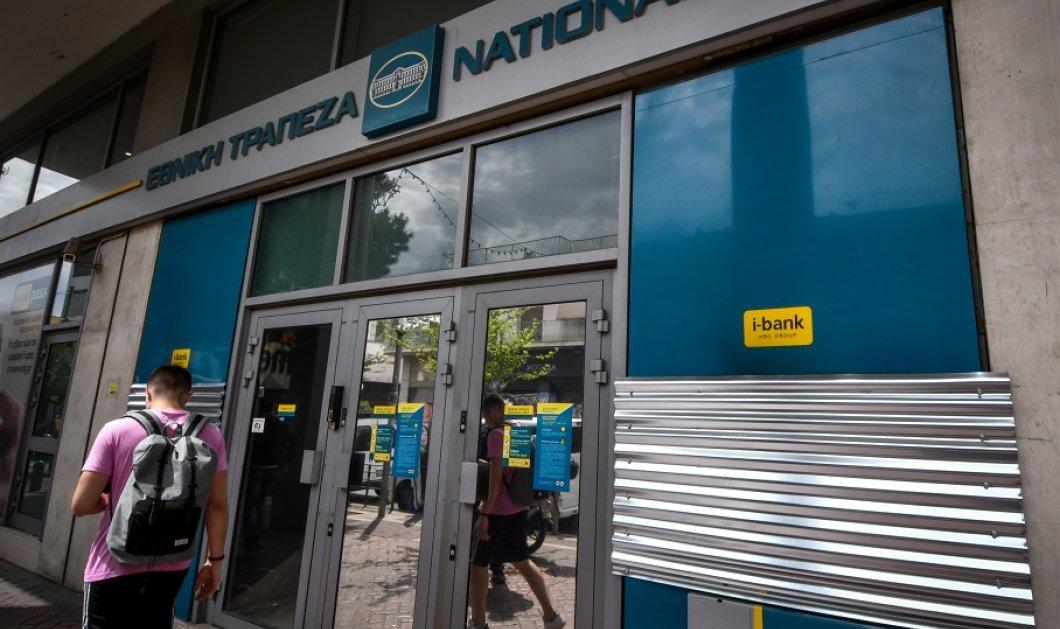 Όλα όσα θα ισχύουν από αύριο για τις τραπεζικές συναλλαγές - Πως θα πραγματοποιούνται αναλήψεις, καταθέσεις & πληρωμές - Κυρίως Φωτογραφία - Gallery - Video