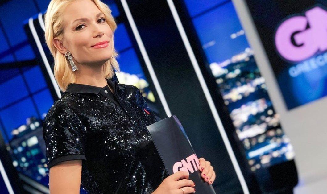 Το trailer του Greece's Next Top Model 3 μόλις κυκλοφόρησε: Με ροζ ρόμπα η Βίκυ Καγιά, στην... τουαλέτα η Ζενεβιέβ (βίντεο) - Κυρίως Φωτογραφία - Gallery - Video