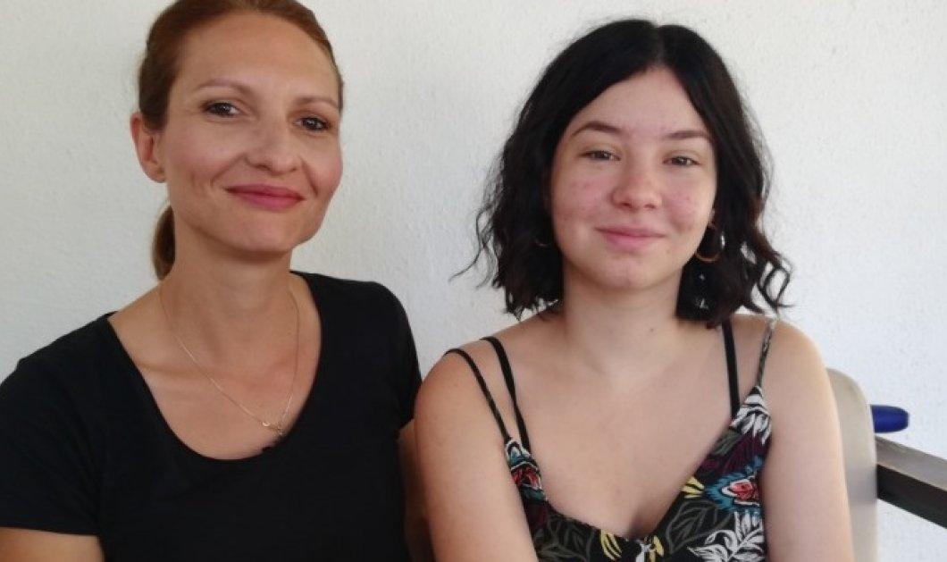 Topwoman η Μαρία! 41 ετών πολύτεκνη μητέρα πέρασε στο Πανεπιστήμιο μαζί με την 18χρονη κόρη της! Πολλά Μπράβο!  - Κυρίως Φωτογραφία - Gallery - Video
