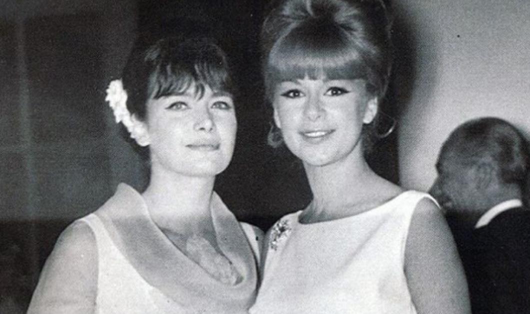 Απίθανη φωτό με τις αξέχαστες πρωταγωνίστριες σε πάρτι 60's  - Aλίκη και Τζένη με κώτσους , μουσελίνες και φορέματα από καλές μοδίστρες της εποχής  - Κυρίως Φωτογραφία - Gallery - Video
