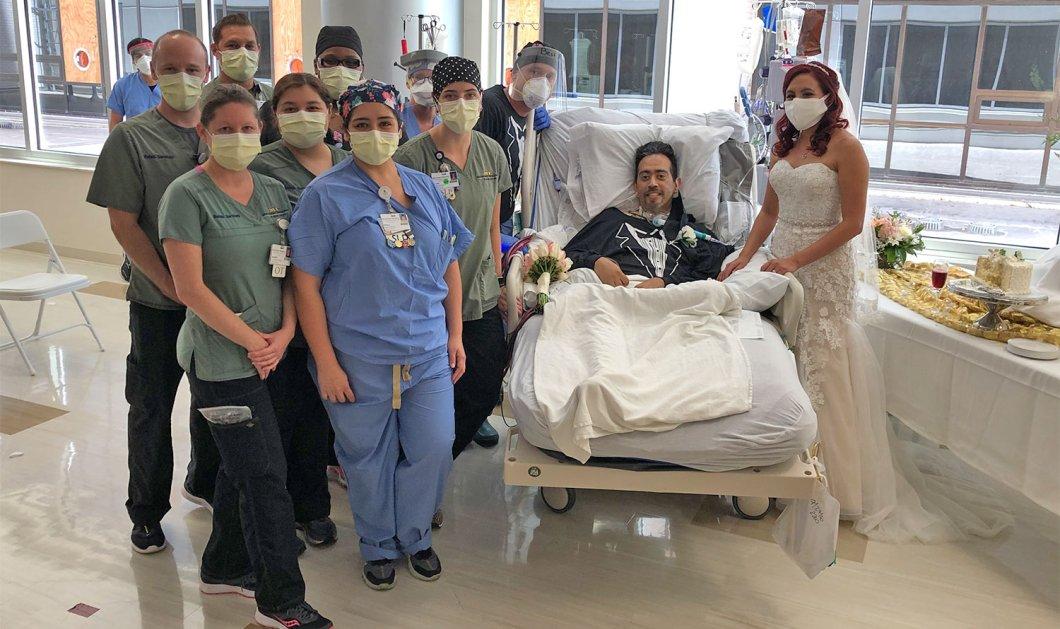 Story of the day: Ο κορωνοϊός δεν τον σταμάτησε από το να παντρευτεί την αγαπημένη του - O Carlos ντύθηκε γαμπρός στο πλευρό της Grace μέσα στο νοσοκομείο (φωτό) - Κυρίως Φωτογραφία - Gallery - Video