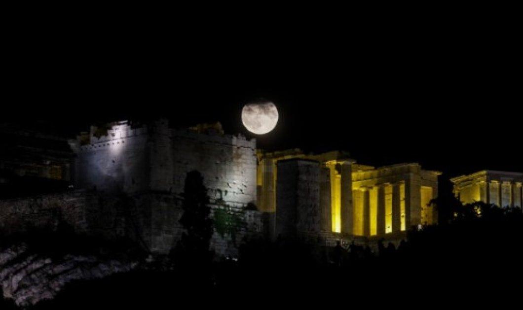 Πανσέληνος Σεπτεμβρίου: Έρχεται το «Φεγγάρι του Καλαμποκιού» - Το τελευταίο γεμάτο φεγγάρι του καλοκαιριού - Κυρίως Φωτογραφία - Gallery - Video