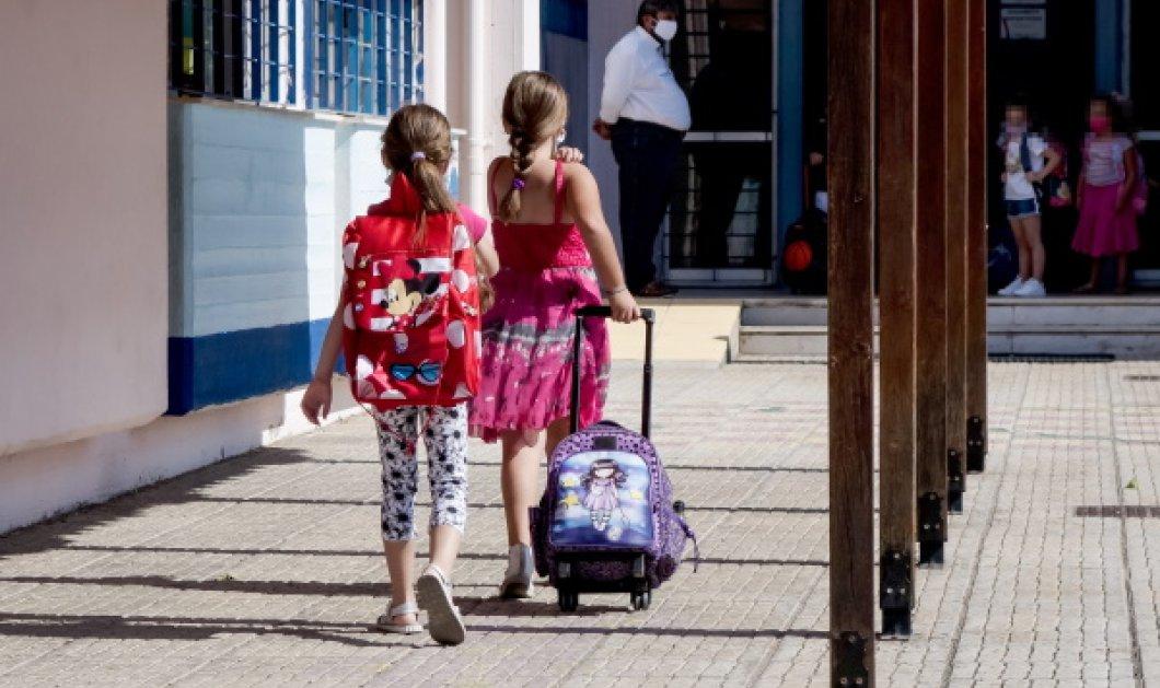 Κορωνοϊός: Ξεκινά από αύριο η τηλεκπαίδευση - Πώς θα λειτουργήσουν νηπιαγωγεία, δημοτικά, γυμνάσια, λύκεια, ΑΕΙ (Φωτό)  - Κυρίως Φωτογραφία - Gallery - Video
