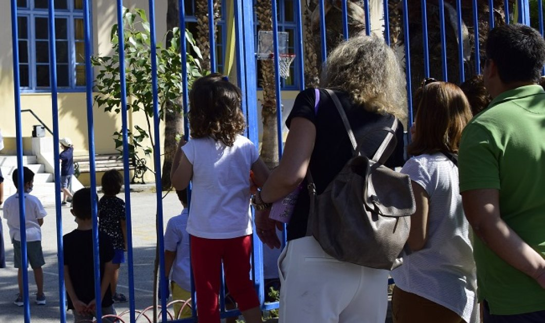 Ποια σχολεία παραμένουν κλειστά σε όλη τη χώρα λόγω του κορωνοϊού - Η λίστα του Υπουργείου Παιδείας - Κυρίως Φωτογραφία - Gallery - Video