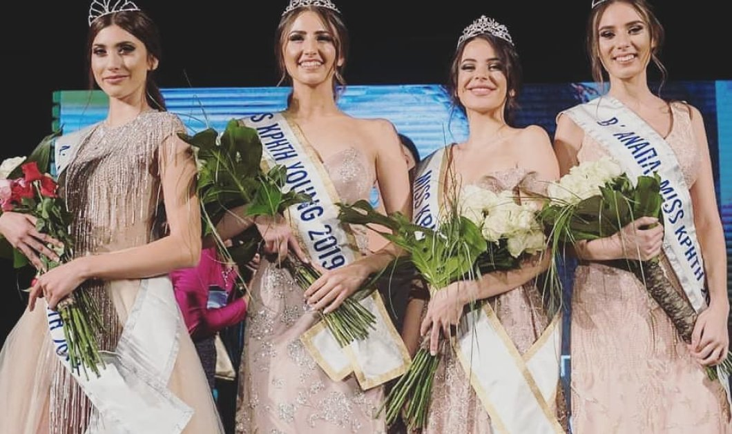 Miss Κρήτη 2020: Ξεκίνησαν οι δηλώσεις συμμετοχής για τον 41ο Παγκρήτιο Διαγωνισμό Ομορφιάς - Κυρίως Φωτογραφία - Gallery - Video