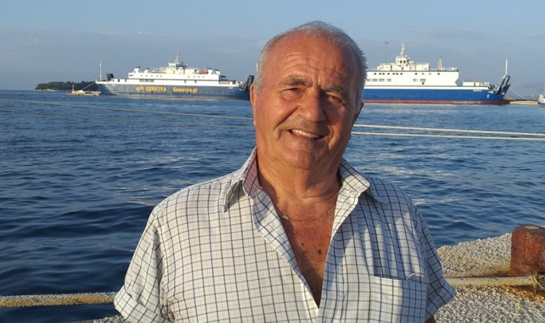 Good news o Κερκυραίος φοιτητής 82 ετών: Μπήκε στο τμήμα της Φυσικής του ΑΠΘ (Φωτό)  - Κυρίως Φωτογραφία - Gallery - Video