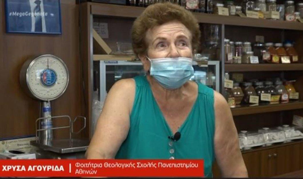 Top woman η Χρύσα Αγουρίδα: Στα 80 της μπήκε στο πανεπιστήμιο – Πρωτοετής πια στη Θεολογική σχολή (Βίντεο)  - Κυρίως Φωτογραφία - Gallery - Video