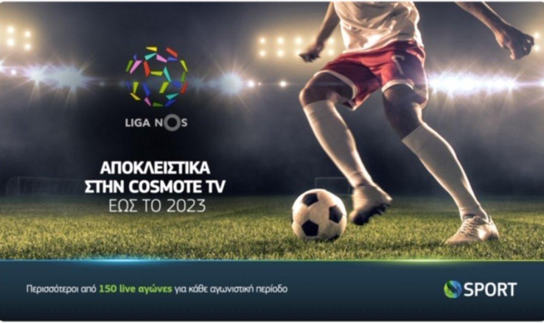 Οι κορυφαίες αναμετρήσεις της Liga NOS αποκλειστικά στην COSMOTE TV μέχρι το 2023 - Κυρίως Φωτογραφία - Gallery - Video
