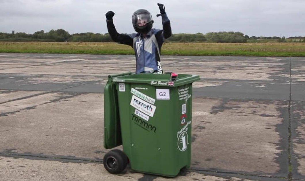 Ο μηχανόβιος που μπήκε στο βιβλίο των ρεκόρ γκίνες - Έβαλε ρόδες σε κάδο σκουπιδιών & έπιασε 64 χλμ/ώρα (Φωτό & Βίντεο)  - Κυρίως Φωτογραφία - Gallery - Video