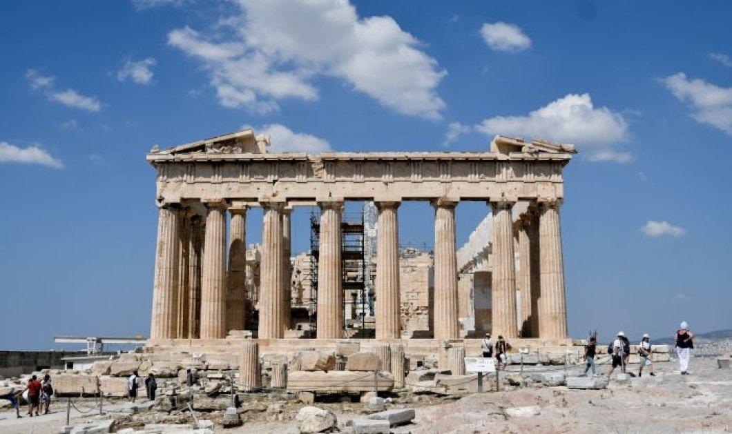 DBRS: Η Ελλάδα η πλέον ευάλωτη οικονομία από το πλήγμα του Covid-19 στον τουρισμό -  - Κυρίως Φωτογραφία - Gallery - Video