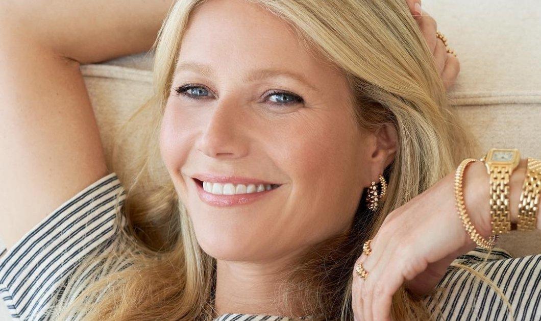 H Gwyneth Paltrow έκλεισε τα 48 & πόζαρε... όπως την γέννησε η μαμά της - Ολόγυμνη δέχθηκε τις ευχές για τα γενέθλιά της (φωτό) - Κυρίως Φωτογραφία - Gallery - Video