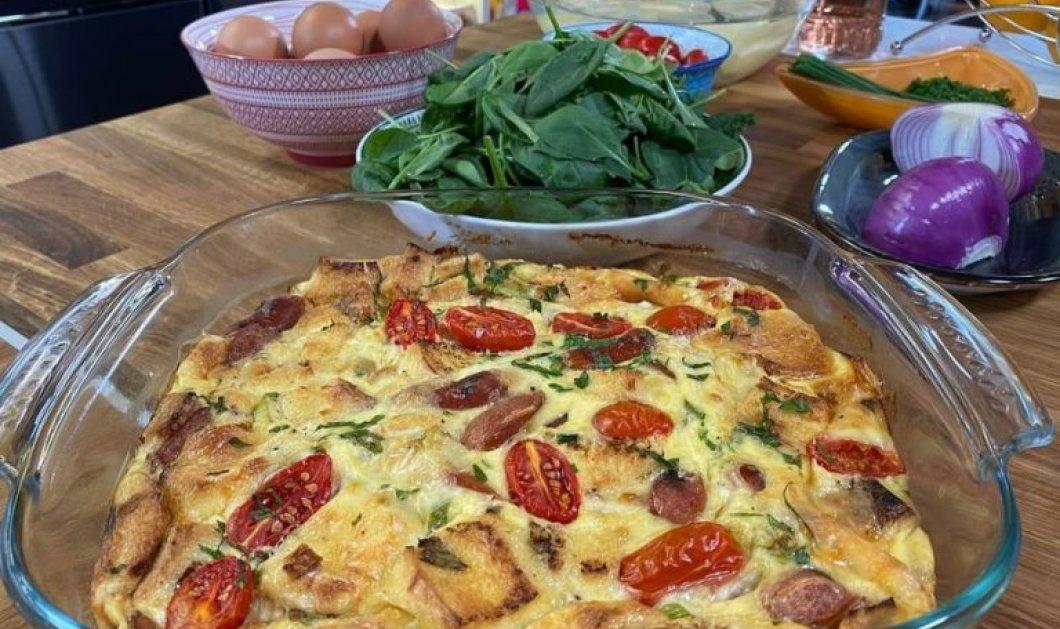 Η Αργυρώ Μπαρμπαρίγου μας ετοιμάζει χορταστική ιταλική strata - Ιδανική για brunch ή γρήγορο γεύμα  - Κυρίως Φωτογραφία - Gallery - Video