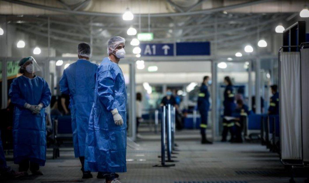 Κορωνοϊός: 312 νέα κρούσματα, 67 διασωληνωμένοι & 3 νεκροί το τελευταίο 24ωρο - Κυρίως Φωτογραφία - Gallery - Video